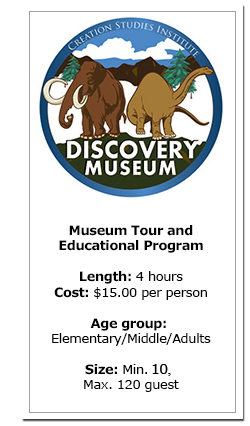 Field trips to creation discovery museum
